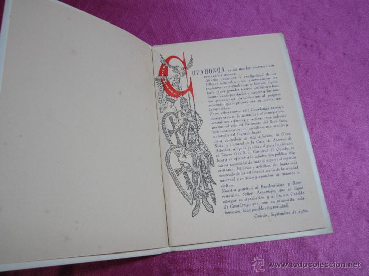 Libros de segunda mano: EXPOSICION DEL TESORO DE COVADONGA FOLLETO AÑO 1962 - Foto 2 - 50121847