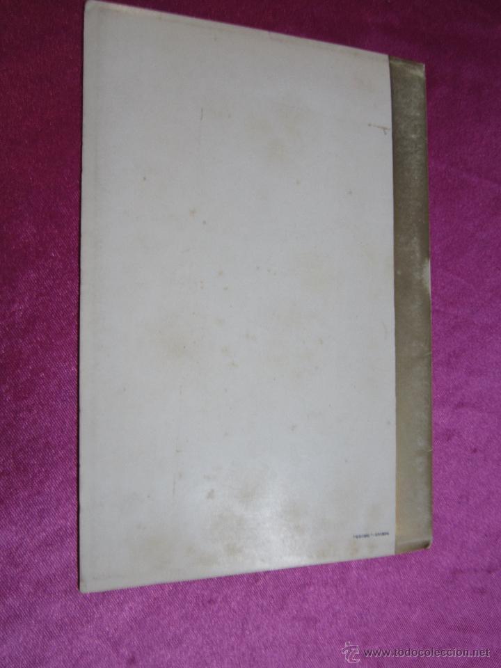 Libros de segunda mano: EXPOSICION DEL TESORO DE COVADONGA FOLLETO AÑO 1962 - Foto 4 - 50121847