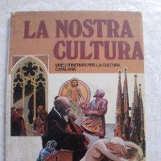Libros de segunda mano: LA NOSTRA CULTURA BREU ITINERARI PER LA CULTURA CATALANA ---------- (REF CAYASAESPUE). Lote 50368428
