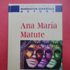 Libros de segunda mano: OLVIDADO REY GUDÚ. ANA MARÍA MATUTE. TOMO I.. Lote 50440474