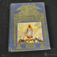 Libros de segunda mano: HISTORIA DE ESPAÑA -AGUSTIN BLÁNQUEZ FRAILE - EDITORIAL SOPENA 1943. Lote 50446453