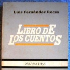 Libros de segunda mano: LIBRO DE LOS CUENTOS - LUIS FERNANDEZ ROCES. 1ª EDICION EN GIJON, ASTURIAS. EDIT NOEGA 1983.. Lote 50464314