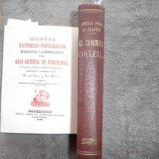 Livros em segunda mão: EL CANONIGO COLLELL ANTONIO PEREZ DE OLAGUER, EDITORIAL JUVENTUD. PRIMERA EDICIÓN 1933. Lote 50479969