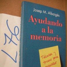 Libros de segunda mano: AYUDANDO A LA MEMORIA - ALBAIGES. Lote 50570596