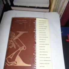 Libros de segunda mano: CLAUDE LEVI STRAUSS, ANTROPOLOGIA ESTRUTURALA. Lote 50582834
