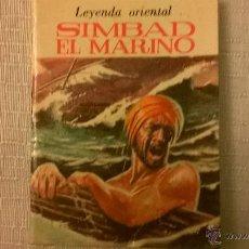 Libros de segunda mano: MINI LIBRO SERIE JOYAS LITERATURA UNIVERSAL ANTEOJITO - SIMBAD, EL MARINO - ILUSTRADO (8 X 6 CM). Lote 50585470