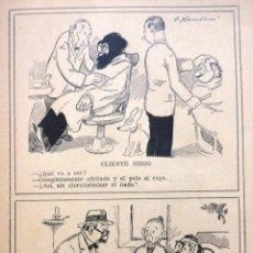 Libros de segunda mano: CHISTES DE J. XAUDARÓ. TOMO PRIMERO. 1945. Lote 50740525