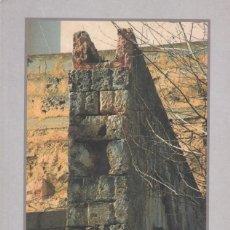 Libri di seconda mano: LA FONT DE LA VILA CAMÍ DE LA VIDA JAUME SIMONET BORRÁS EMAYA AJUNTAMENT PALMA DE MALLORCA 1ª EDICIÓ. Lote 51000526