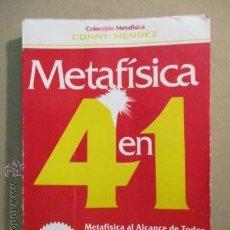 Libros de segunda mano: NUEVA METAFÍSICA 4 EN 1, . Lote 51054069