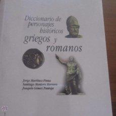 Second hand books - Diccionario de personajes historicos griegos y romanos - 51065057