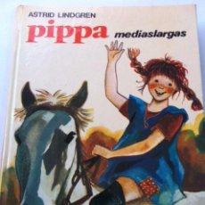 Libros de segunda mano: PIPPA MEDIEASLARGAS EDITORIAL JUVENTUD 1975 ASTRID LINDGREN ILUSTRADO POR RICHARD KENNEDY. Lote 51199464