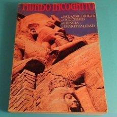 Libros de segunda mano: MUNDO INCÓGNITO. TOMO CON LOS 6 PRIMEROS NÚMEROS DE LA REVISTA MUNDO SOBRENATURAL. Lote 51248448