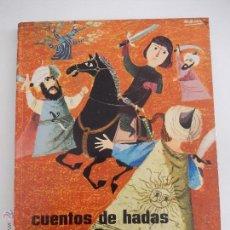 Libros de segunda mano: CUENTOS DE HADAS ESPAÑOLES DE MARÍA HÉCTOR EDITORIAL MOLINO 1959. Lote 51491232