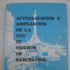 Libros de segunda mano: ACTUALIZACIÓN Y AMPLIACIÓN DE LA RED DE METROS DE BARCELONA - AÑO 1971.. Lote 51558001