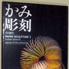 Libros de segunda mano: TSUNEO TANIUCHI. PAPER SCULPTURE 2. 1987. Lote 51655592