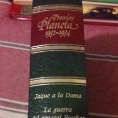 Libros de segunda mano: PREMIOS PLANETA 1982-1984. Lote 51712084