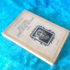 Libros de segunda mano: HISTORIA DEL SANTUARI DE LA MARE DE DEU DEL VILAR DE BLANES, JOSEP MAURI SERRA 1952. Lote 51732437