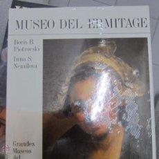 Libros de segunda mano: MUSEO DEL ERMITAGE . Lote 52006968