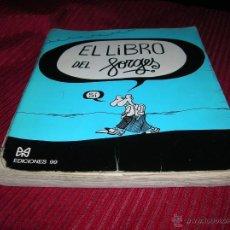 Libros de segunda mano: EL LIBRO DEL FORGES ,AÑO 1976. Lote 52399335