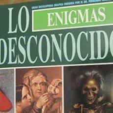 Libros de segunda mano: LO DESCONOCIDO. ENIGMAS. VOLUMEN II (QUORUM). Lote 53089393