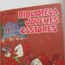 Libros de segunda mano: BIBLIOTECA DE LOS JÓVENES CASTORES 17 (MONTENA). Lote 53169123