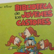 Libros de segunda mano: BIBLIOTECA DE LOS JÓVENES CASTORES 14 (MONTENA). Lote 53169231