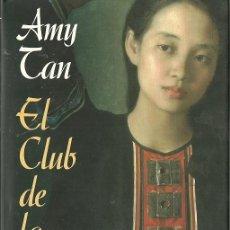 Libros de segunda mano: AMY TAN-EL CLUB DE LA BUENA ESTRELLA.CÍRCULO DE LECTORES.1991.. Lote 53250104