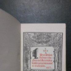 Libros de segunda mano: LIBRO DE LOS DICHOS Y HECHOS DEL REY DON ALONSO,(FACSIMIL).. Lote 53358642