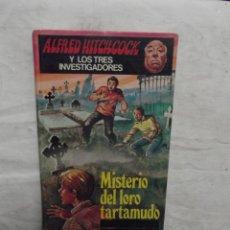 Libros de segunda mano: ALFRED HITCHCOCK Y LOS TRES INVESTIGADORES . MISTERIO DE LORO TARTAMUDO . Lote 53516357