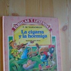 Libros de segunda mano: LA CIGARRA Y LA HORMIGA - FABULA - F.Mª SAMANIEGO. Lote 53543497