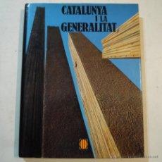 Libros de segunda mano: COL.LECCIÓ SOM I SEREM N.º 1. GENERALITAT DE CATALUNYA - EDITORIAL MEDITERRANEA - 1983. Lote 53582325