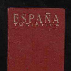 Libros de segunda mano: ESPAÑA TURÍSTICA - GUÍAS AFRODISIO AGUADO / ESTADO NORMAL DF-226. Lote 53714444