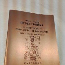 Libros de segunda mano: LA PERESTROIKA Y TODO ACERCA DE DON QUIJOTE - CARICATURAS DE IGOR SMIRNOV - EXP. INTERNACIONAL -1991. Lote 53985955
