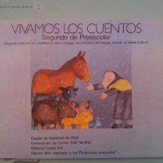 Libros de segunda mano: VIVAMOS LOS CUENTOS, SEGUNDO PREESCOLAR - 1981 - EDITORIAL CASALS - FICHAS - MAESTRAS DE L'AVET. Lote 53979366
