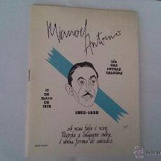 Libros de segunda mano: MANOEL ANTONIO DÍA DAS LETRAS GALEGAS 17 DE MAIO DE 1979 - AGRUPACIÓN CULTURAL O FACHO - CORUÑA . Lote 54058760