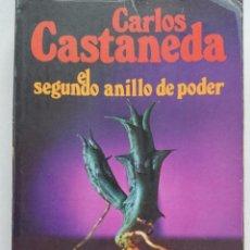 Libros de segunda mano: EL SEGUNDO ANILLO DE PODER. CARLOS CASTANEDA. Lote 54141387