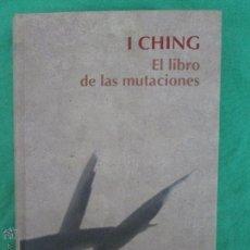 Libros de segunda mano: I CHING EL LIBRO DE LAS MUTACIONES - FILOSOFÍA - PENSAMIENTO - ESOTERISMO. RBA. Lote 54188367
