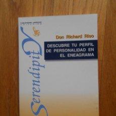 Libros de segunda mano: SERENDIPITY, DESCUBRE TU PERFIL DE PERSONALIDAD EN EL ENEGRAMA RICHARD RISO. Lote 54383164