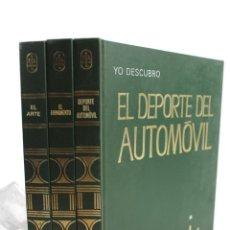 Libros de segunda mano: L-3151 COLECCIÓN YO DESCUBRO 3 TOMOS: 1-2 Y 3. ED. ARGOS 1969. Lote 54391941