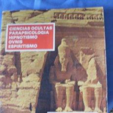 Libros de segunda mano: NUESTRO MUNDO MISTERIOSO - CIENCIAS OCULTAS HIPNOSIS OVNIS ESPIRITISMO ---REFSAMUMEESES5. Lote 54449029