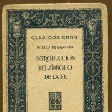 Libros de segunda mano: CLASICOS EBRO - INTRODUCCIÓN DEL SIMBOLO DE LA FE FR. LUIS DE GRANADA. Lote 54501424