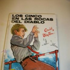 Libros de segunda mano: LOS CINCO EN LAS ROCAS DEL DIABLO // DE ENID BLYTON. Lote 54565088