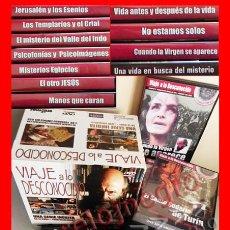 Libros de segunda mano: DVD VIAJE A LO DESCONOCIDO SERIE + DOCUMENTAL BIOGR. DE JIMÉNEZ DEL OSO DOCUMENTALES MISTERIO OVNIS. Lote 54635996