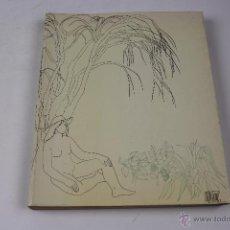 Libros de segunda mano: L- 3267. RECULL DE X SALONS DE MAIG. 1973-1982. GALERIA D'ART ANQUIN'S, REUS. 1982.. Lote 54646958