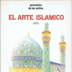 Libros de segunda mano: EL ARTE ISLÁMICO. ASIA. GRAMÁTICA DE LOS ESTILOS - MARIANNA S. SIMPSON. Lote 54705494