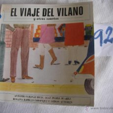 Libros de segunda mano: EL VIAJE DEL VILANO Y OTROS CUENTOS - ENVIO GRATIS A ESPAÑA. Lote 54714657