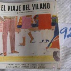 Libros de segunda mano: EL VIAJE DEL VILANO Y OTROS CUENTOS - ENVIO GRATIS A ESPAÑA. Lote 54714917