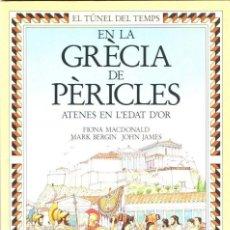 Libros de segunda mano: EN LA GRÈCIA DE PÈRICLES (ANAYA, 1990) EN CATALÁN. Lote 54787949