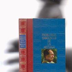 Libros de segunda mano: LA CHINA ROJA - SANTOS JULIÁ - CIRCULO AMIGOS DE LA HISTORIA 1971 / ILUSTRADO. Lote 54844709