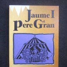 Libros de segunda mano: FERRAN SOLDEVILA: H. DE CATALUNYA, VOL. 5: JAUME I. PERE EL GRAN, VICENS-VIVES, 1991. Lote 54850781